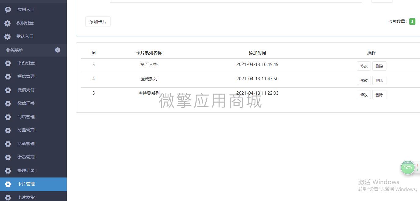 微信截图_20210415111602.png