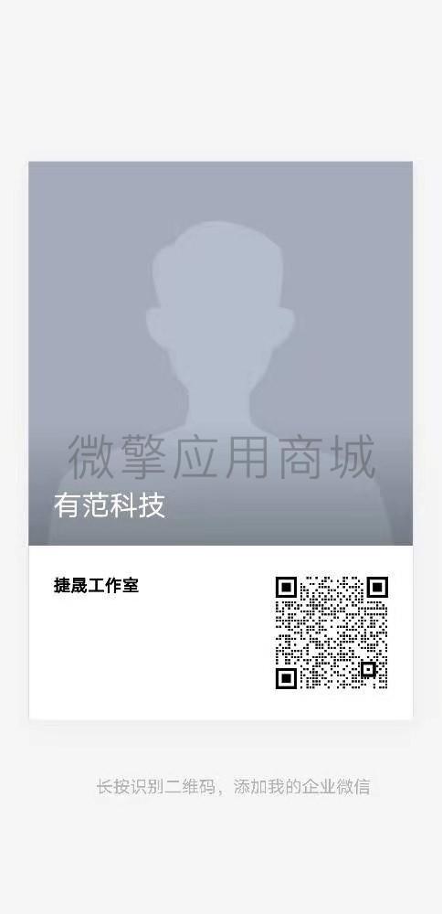 微信图片_20210423142659.jpg