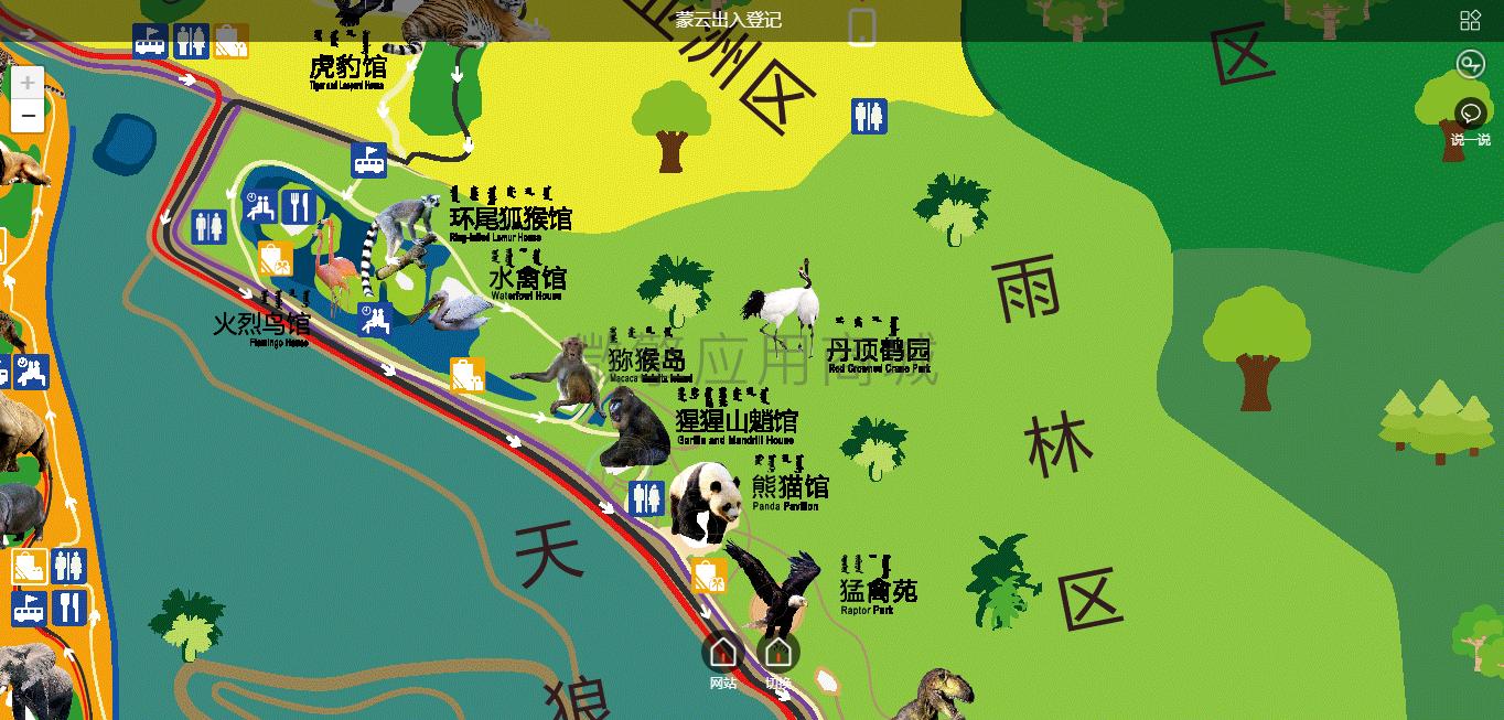 微擎地图可视化制作.png