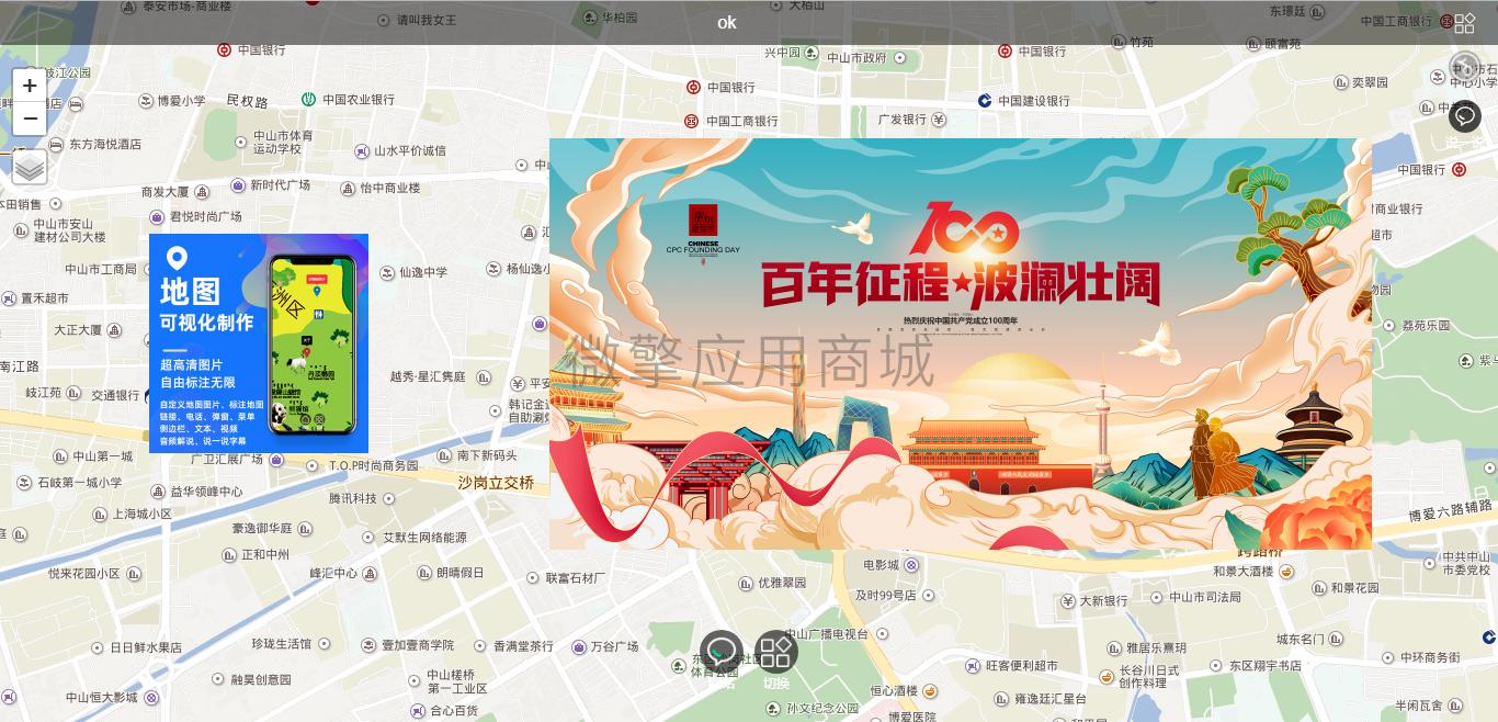 地图可视化制作.png